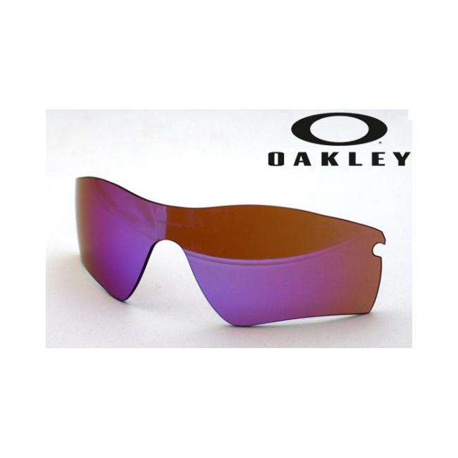 verres lunette oakley radar