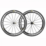 Roues MAVIC COSMIC PRO CARBON white - Plus d